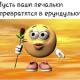 Светлана Веприк