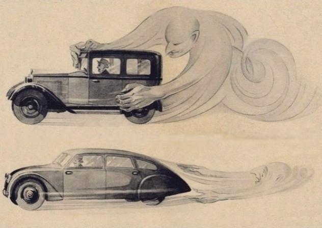 Вот вам и наглядный пример, аэродинамики