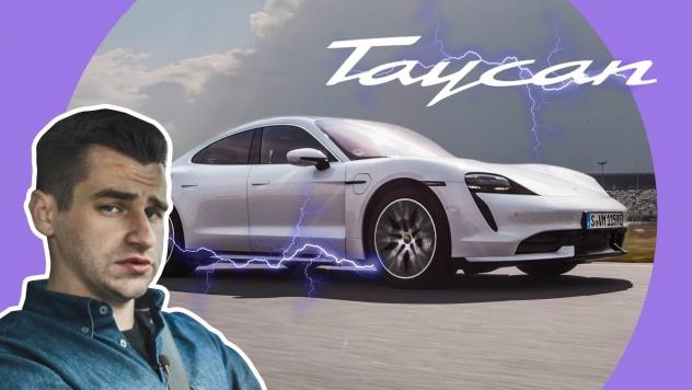Porsche Taycan молния воплоти!