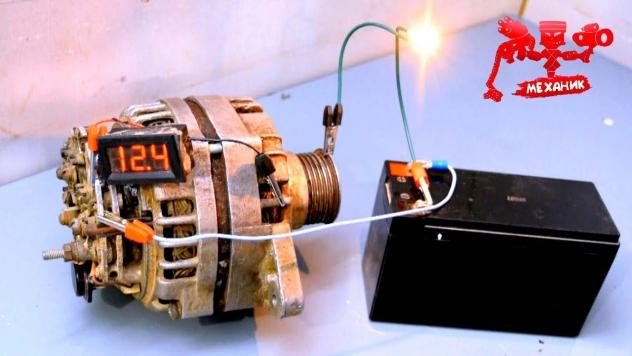 Вы будете удивлены после того, как узнают эту информацию о генераторе АВТО!